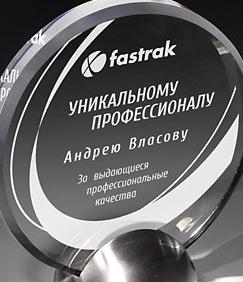 Награда из стекла CA622