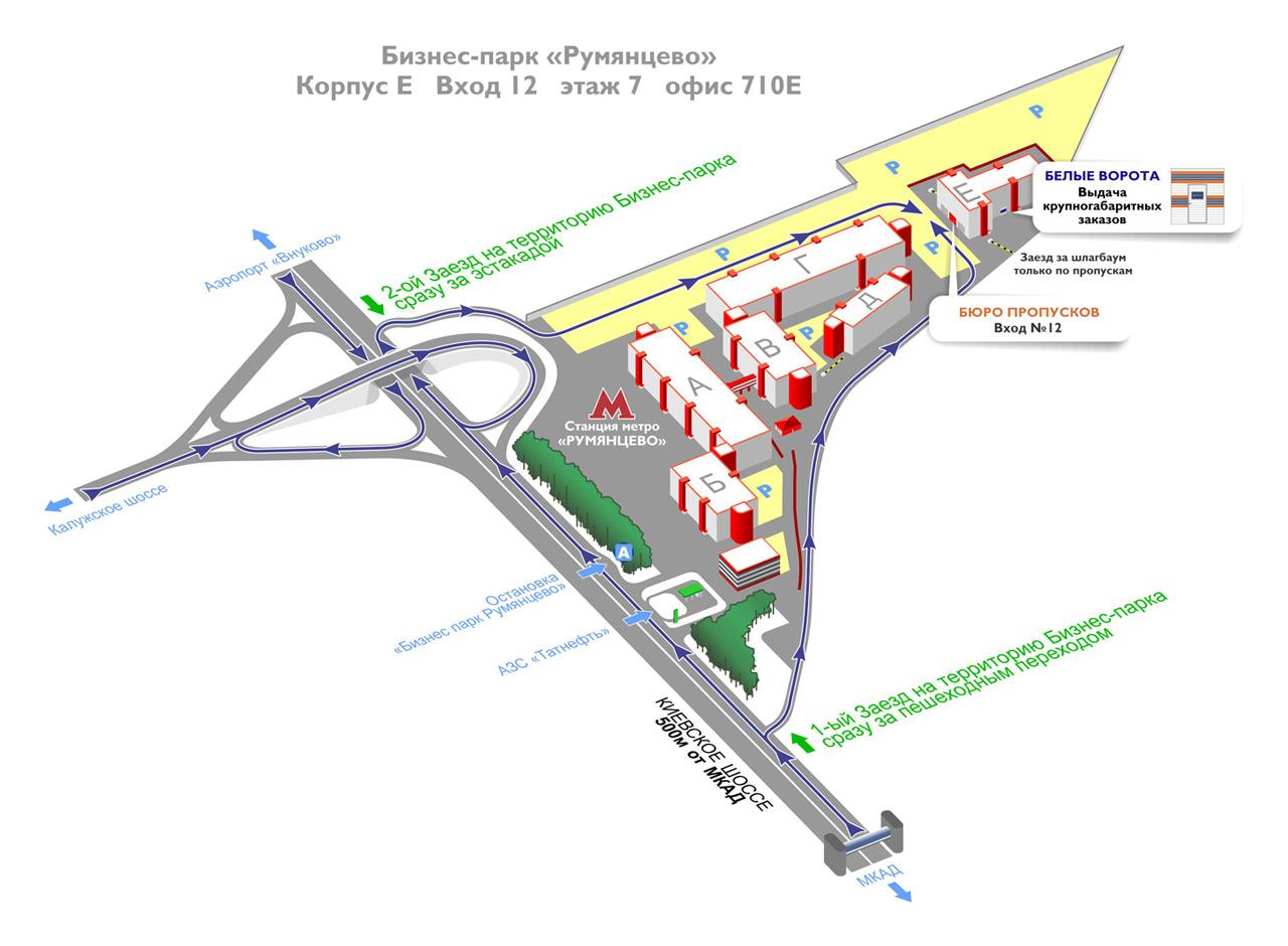Бизнес парк румянцево блок в схема.